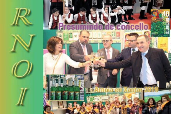 Revista do Concello de Arnoia 2018