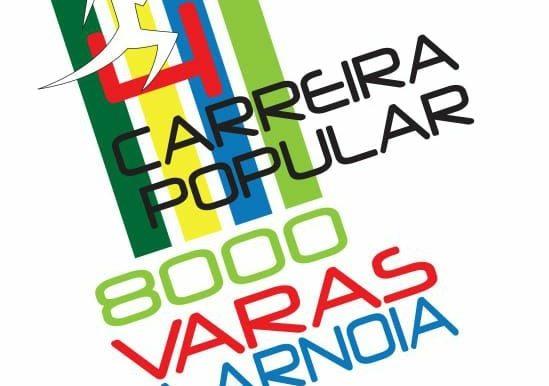 4ª Carreira popular das 8000 varas de Arnoia